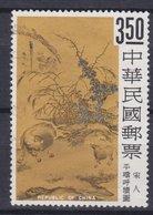 Taiwan 1966 Mi. 600     3.50 ($) Altchinesische Malerei Painting Gemälde Kälber Auf Der Weide - Gebraucht