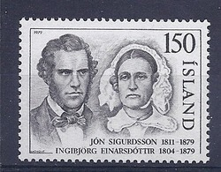 190031851    ISLANDIA  YVERT    Nº  498  **/MNH - 1944-... República