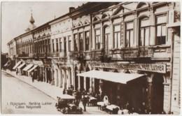 Romania - Botosani - Beraria Luther - Calea Nationala - Romania