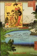 Utagawa Hiroshige Tschad Block 2001 ** 6€ Maler Koryusai Philanippon Bloque Hb Ss Bloc Ms Philatelic Sheet Bf TCHAD - Budismo