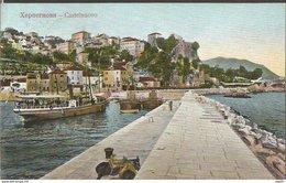 HERCEGNOVI CASTENUOVO MONTENEGRO CRNA GORA, PC, Circulated - Montenegro