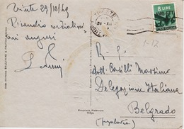 Trieste A, Cartolina (Buon Anno) Affrancata Con Sassone 61, Destinazione Belgrado (05296) - Storia Postale
