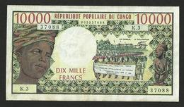 CONGO REPUBLIC (Brazzaville) 10,000 10000 FRANCS ND (1978-81) P#5b VF+ RARE BEAUTIFUL NOTE! - Kongo
