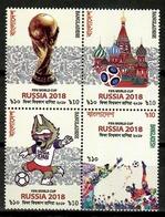 Bangladesh 2018 / FIFA Football World Cup Russia Soccer MNH FIFA Copa Mundial Futbol Rusia / Cu14516  40-18 - Copa Mundial
