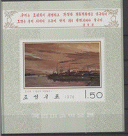 Chine 1974 Industries   MNH - 1949 - ... People's Republic