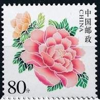 Chine Camelia   MNH - 1949 - ... People's Republic