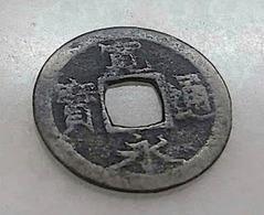 Japanese Ancient Edo Coin 1 Mon Kanei Tsuho No Mintmark Currency - Japan