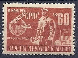 190031871   BULGARIA    YVERT    AEREO  Nº  52  **/MNH - Corréo Aéreo