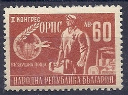 190031872   BULGARIA    YVERT    AEREO  Nº  52  **/MNH - Corréo Aéreo