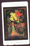 Télécarte Japon *   * PEINTURE RUSSIA * ART (2408)  Japan * Phonecard * KUNST TK - Peinture