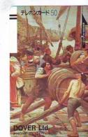Télécarte Japon *  FRONT BAR 110-11408 * DOVER  * PEINTURE * ART (2410)  Japan * Phonecard * KUNST TK - Malerei