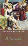 Télécarte Japon *  MUSIQUE * ACCORDEON * VIOLIN * FLUTE  * PEINTURE * ART (2411)  Japan * Phonecard * KUNST TK - Musique