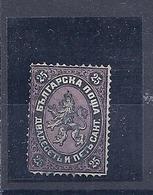 190031879   BULGARIA  YVERT    Nº  3  (WITH  PEELING) - 1879-08 Principado