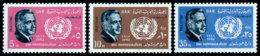 Palestine, Egypt Occupation, 1962, Hammarskjold, United Nations Day, MNH, Michel 121-123 - Palestina