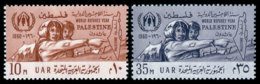 Palestine, Egypt Occupation, 1960, World Refugee Year, WRY, United Nations, MNH, Michel 109-110 - Palestina
