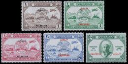 Palestine, Jordan Occupation, 1949, UPU 75th Anniversary, United Nations, MNH, Michel 17-21 - Palästina