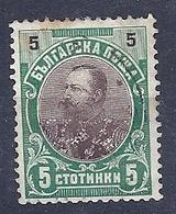 190031880   BULGARIA  YVERT    Nº  53  */MH  (WITHOUT  GUM) - Nuevos