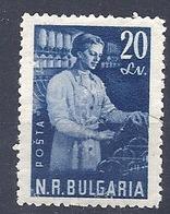 190031881   BULGARIA  YVERT    Nº  685  **/MNH - Nuevos