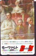 Télécarte Japon *  AUTRICHE * AUSTRIA * MOZART A SCHÖNBRUNN * PEINTURE * ART (2412)  Japan * Phonecard * KUNST TK - Musik