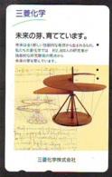 Télécarte Japon *  * PEINTURE FRANCE * ART (2418)  Japan * Phonecard * KUNST TK - Peinture