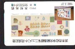 Télécarte Japon *  * PEINTURE FRANCE * ART (2419)  Japan * Phonecard * KUNST TK - Peinture