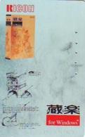 Télécarte Japon * RICOH  * PEINTURE FRANCE * ART (2420)  Japan * Phonecard * KUNST TK - Peinture