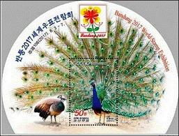 Corée Du Nord 2017 Bird Oiseau Paon MNH - Autres