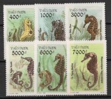 Vietnam - 1997 - N°Yv. 1720 à 1725 - Hippocampe - Neuf Luxe ** / MNH / Postfrisch - Marine Life