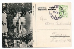 1956 YUGOSLAVIA, SLOVENIA, BLED, POSTAL STATIONERY, USED, RADOVLJICA TO BELGRADE, SERBIA - Postal Stationery