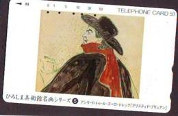 Télécarte Japon *  * PEINTURE FRANCE * ART (2424)  Japan * Phonecard * KUNST TK - Peinture