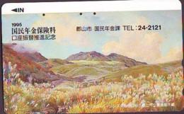 Télécarte Japon *  * PEINTURE FRANCE * ART (2428)  Japan * Phonecard * KUNST TK - Peinture