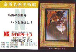 Télécarte Japon * FEMME * BALLET * PEINTURE FRANCE * ART (2429)  Japan * Phonecard * KUNST TK - Peinture