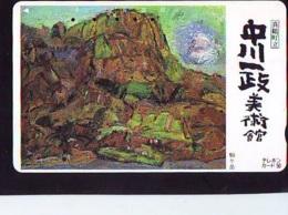 Télécarte Japon *   * PEINTURE FRANCE * ART (2431)  Japan * Phonecard * KUNST TK - Peinture