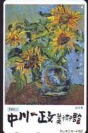 Télécarte Japon * SUNFLOWER   * PEINTURE FRANCE * ART (2433)  Japan * Phonecard * KUNST TK - Peinture