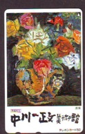 Télécarte Japon * SUNFLOWER   * PEINTURE FRANCE * ART (2435)  Japan * Phonecard * KUNST TK - Peinture