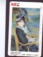 Télécarte Japon * FEMME * PEINTURE FRANCE * ART (2436)  Japan * Phonecard * KUNST TK - Peinture