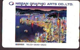 Télécarte Japon * NISSAN * PEINTURE FRANCE * ART (2437)  Japan * Phonecard * KUNST TK - Peinture