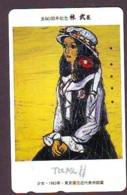 Télécarte Japon * TAKEH * PEINTURE FRANCE * ART (2438)  Japan * Phonecard * KUNST TK - Peinture