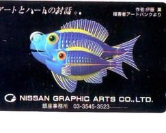Télécarte Japon * NISSAN * FISH * POISSON * PEINTURE FRANCE * ART (2439)  Japan * Phonecard * KUNST TK - Peinture
