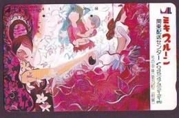 Télécarte Japon * FEMME * PEINTURE FRANCE * ART (2441)  Japan * Phonecard * KUNST TK - Peinture