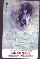 Télécarte Japon *  110-75733 * FEMME * ROSE * PEINTURE FRANCE * ART (2443)  Japan * Phonecard * KUNST TK - Peinture