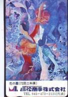 Télécarte Japon *  110-388884 * FEMME * PEINTURE FRANCE * ART (2444)  Japan * Phonecard * KUNST TK - Peinture