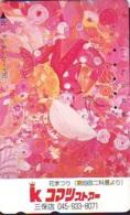 Télécarte Japon *  * PEINTURE FRANCE * ART (2447)  Japan * Phonecard * KUNST TK - Peinture