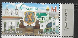 BELARUS, 2019, MNH , SIONIM TOWN, COAT OF ARMS, 1v - Geography
