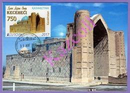 Kazakhstan 2017. Europe.  Maxicard. Europa - CEPT. Castles. Mausoleum Of Khoja Ahmed Yasawi. Maximum Cards - 2017