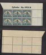 S.Africa,  1941, 1 1/2d, Mine,NE Marginal Block Of 6, Cylinder No 6931b, MNH ** - South Africa (...-1961)