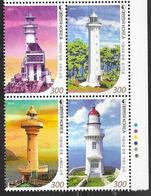 SOUTH KOREA, 2016, MNH, LIGHTHOUSES,4v - Lighthouses