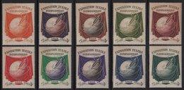 Vignette - Exposition Textile Internationale - Lille 1951 - ** Neuf Sans Charniere - Commemorative Labels