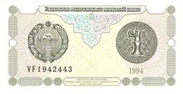 UZBEKISTAN 1 SUM 1994 PICK 73 UNC - Oezbekistan