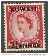 Kuwaut - 1953  Queen Elizabeth II  2.5a MH*  Sc 106 - Kuwait